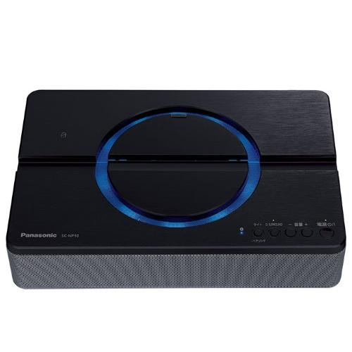 SCNP10 Wireless Speaker